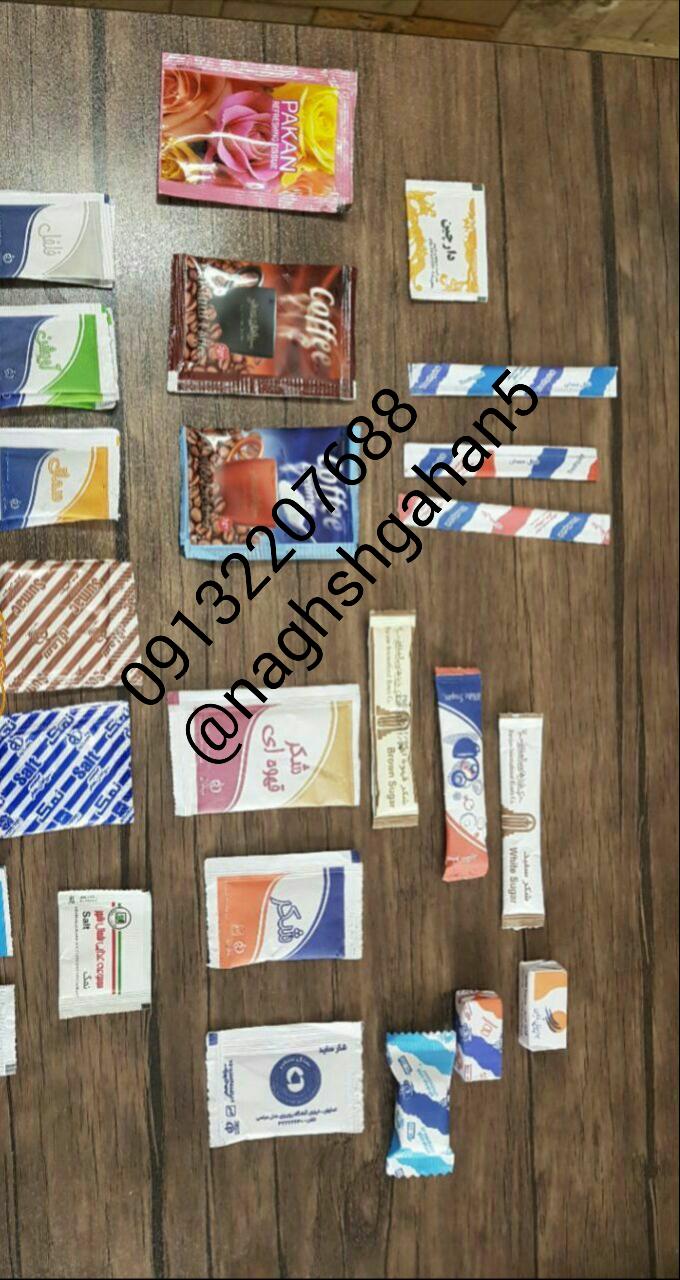 فروش پک کاغذی