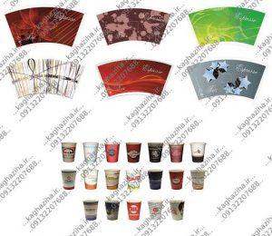چاپ استروک لیوان کاغذی