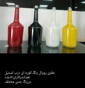 بطری شیشه ای یک لیتری رویال رنگ کوره ای درب چوب پنبه فلزی