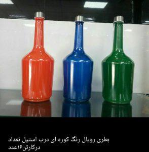 بطری شیشه ای یک لیتری رویال رنگ آبی قرمز سیاه سفید درب چوب پنبه